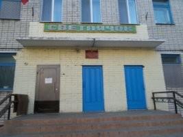 "Детский сад №116 ""Светлячок"" г. Брянск"