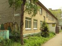 Детский сад № 146 Светлана