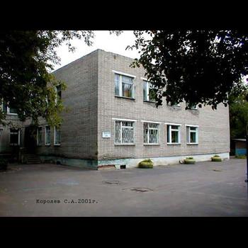 МДОУ Детский сад № 90