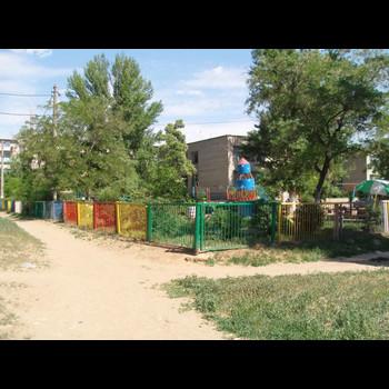 Детский сад № 326