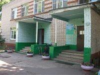 Детский сад № 41 Ветерок