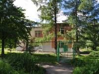МБДОУ - детский сад присмотра и оздоровления № 520