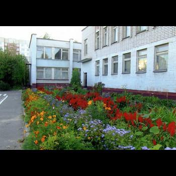 Детский сад № 143 МДОУ