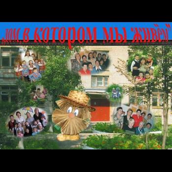 Детский сад № 146 МДОУ