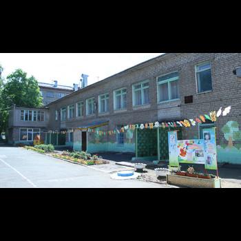 № 150 Детский сад