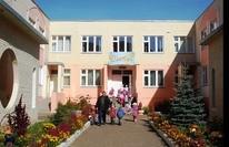 Детский сад № 261