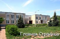 Детский сад № 396