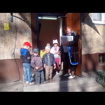 Центр развития ребенка Детский Сад № 77 МДОУ
