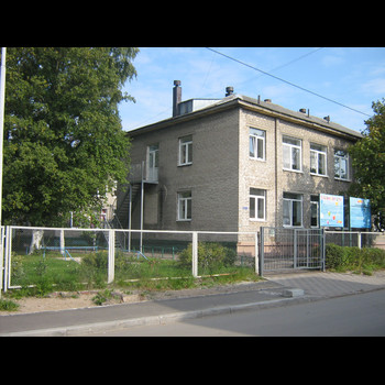 Центр развития ребенка Детский Сад № 98 МДОУ