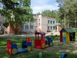 Березка Детский сад № 86