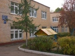 Рябинка Детский сад № 57
