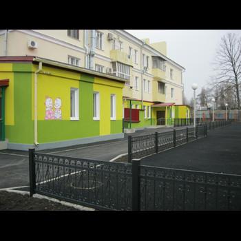 Детский сад № 137 Ладушки МДОУ