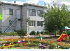 Детский сад № 64