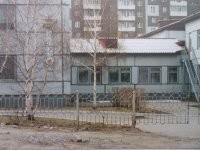 Детский сад № 139 Компенсирующего Вида