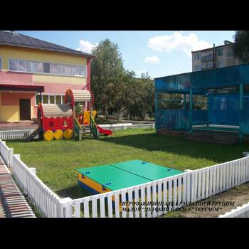 Детский сад № 9 Теремок