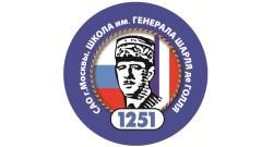 Дошкольный корпус зд.№4