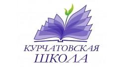 """Корпус """"Тигрёнок"""" (ул. Маршала Бирюзова, д. 4, к. 2)"""
