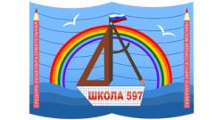 Структурное  подразделение  дошкольного  образования №2  (ГБОУ детский сад  №2740)