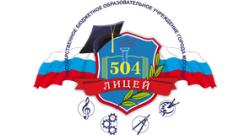 """Дошкольный корпус """"Солнышко"""""""