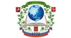 Детский сад № 1392 (с ясельными группами)