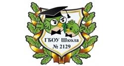 """Дошкольный корпус """"Детство"""""""