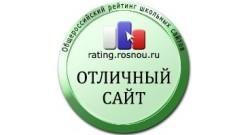 """""""Теремок"""" Здание № 9"""