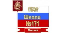Дошкольный корпус № 13 (№ 2172)