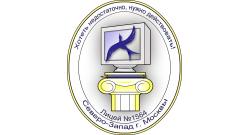 """д/с """"Колосок"""", Уваровский переулок, дом 6"""