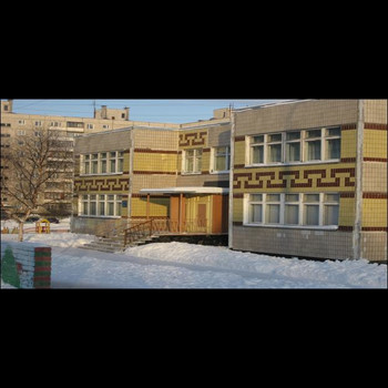 Детский сад № 127 Тополек