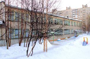 Детский сад № 33 Радость