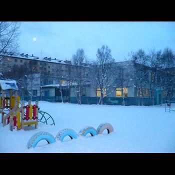 Одуванчик детский сад № 87