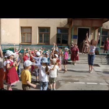 Детский сад № 135