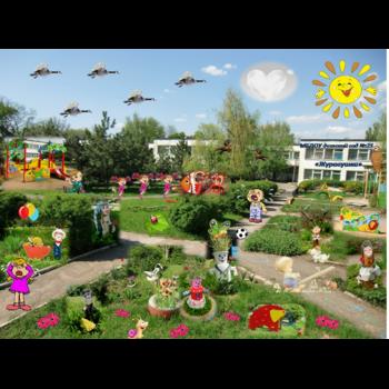 Детский сад № 23 МДОУ