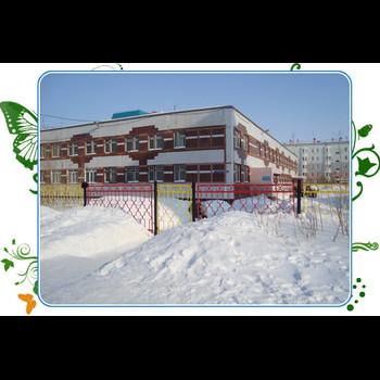 Детский сад Ручеек МДОУ