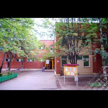 Детский сад № 80 Рябинка