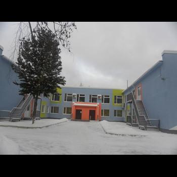 Детский сад № 63