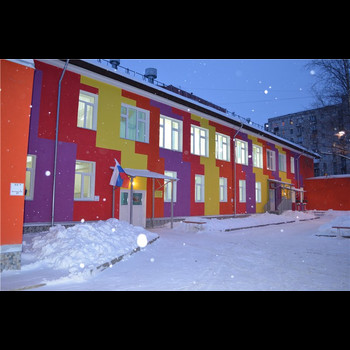 Детский сад № 265