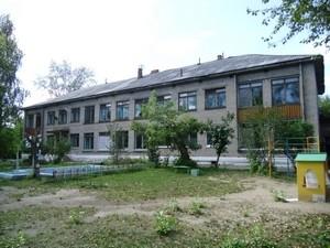 Центр Развития Ребенка  Детский сад № 137