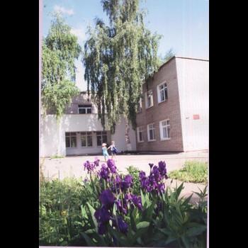 Детский сад № 199