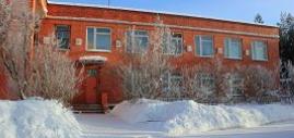 Детский сад № 5 г. Полярные Зори