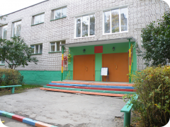 Детский сад № 137 Рябинка комбинированного вида МДОУ