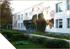 Детский сад № 18 МДОУ