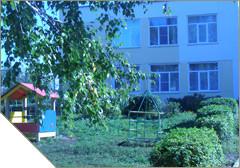 Детский сад № 46 Комбинированного Вида МДОУ