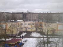 Детский сад № 87 Комбинированного Вида МДОУ