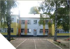 Детский сад № 101 МДОУ