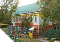 Детский сад № 42 МДОУ