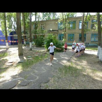 Детский сад № 202 МДОУ