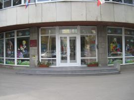 Центр развития ребёнка  Детский сад № 1 Солнечный зайчик МДОУ