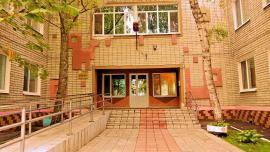 Центр развития ребёнка  детский сад № 13 МДОУ