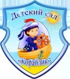 "Детский сад №30 ""Кораблик"""
